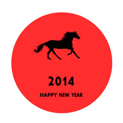 2014 happy new year. vector file