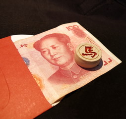 Chinese New Year pocket money for the year of the horse