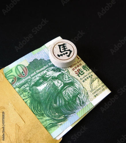 Chinese red pocket money for 2014 Year of the Horse