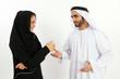 Arabic Couple Having A Good Time