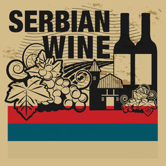 Grunge rubber stamp or label with words Serbian Wine