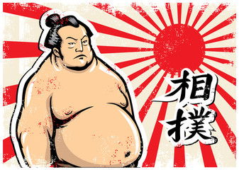 vintage sumo  design