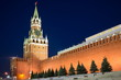 Kremlin tower with star and large clock