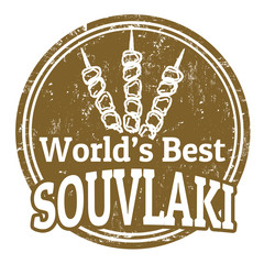 world's best souvlaki stamp