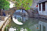 Zhouzhuang, Old bridge  in a village canal.