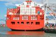 Heck eines Containerschiffs