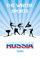 The winter sports Russia team