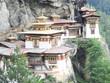 Постер, плакат: Temple in Bhutan