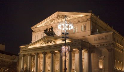Bolshoi Theatreat night in Moscow, Russia