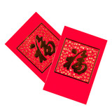Chinese New Year Red Packets