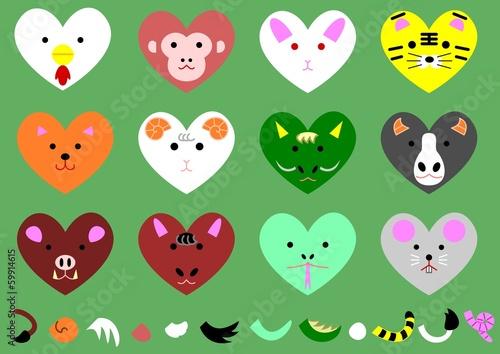 ハート型の十二支の動物