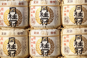 Barrels of sake (nihonshu) donated