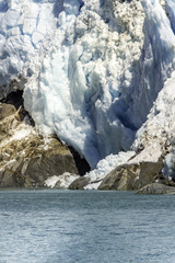 Glacier bay in sunny day