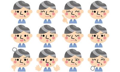 おじいちゃんの表情