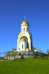 Memorial Church in honor of the Victory in World War II in Mosco