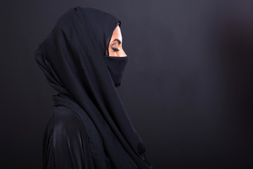 arabian woman with eyes closed