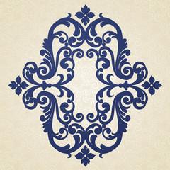Vector baroque ornament in Victorian style. Ornate element.