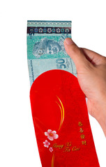 Chinese new year money packet with Malaysian RM50 note