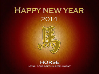 happy chinese new year horse zodiac 2014