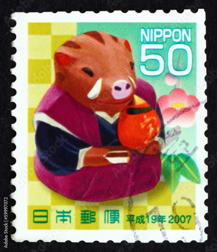 Postage stamp Japan 2006 New Year 2006