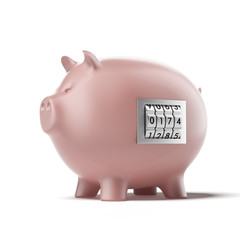 Piggy bank with combination lock