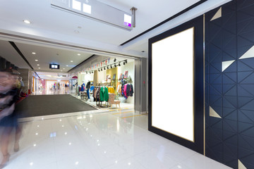 Boutique display
