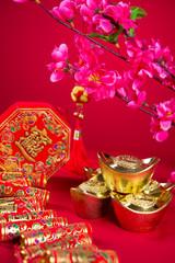 chinese new year decorations,generci chinese character symbolize