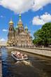 canvas print picture - auferstehungskirche St. Petersburg