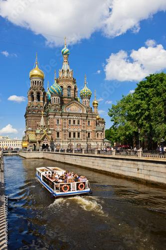 canvas print picture auferstehungskirche St. Petersburg