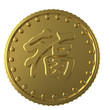 Good Fortune Gold Coin