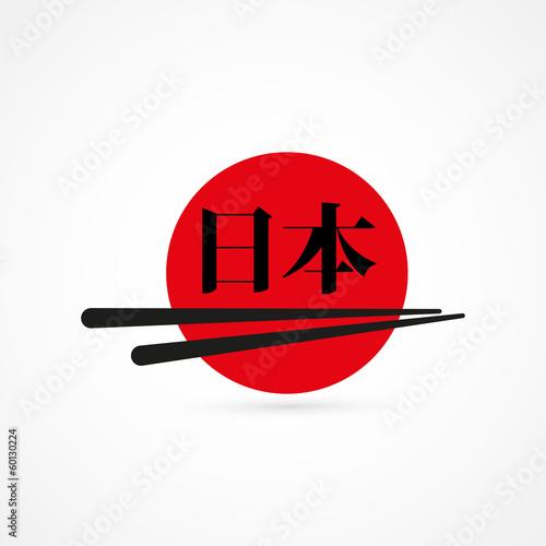 Mot japon - 60130224