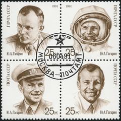 USSR - 1991: shows Yuri A. Gagarin (1934-1968), Pilot, Cosmonaut