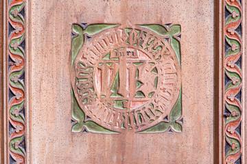 Stitnik - Detail of renaissance bench in gothic church