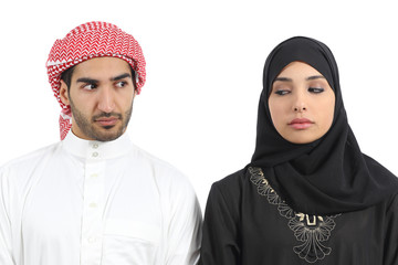 Saudi arab couple angry with problems