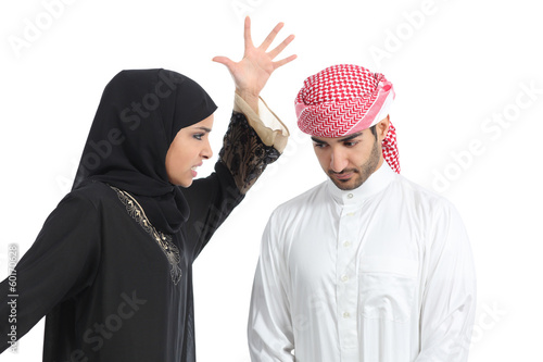 Arab couple with a woman arguing to her husband