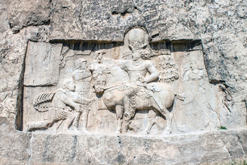 Triumph of Shapur I over the Roman Emperor