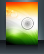 Indian flag presentation template republic day beautiful brochur