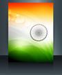 Indian flag presentation template republic day beautiful brochur