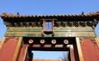 Beijing palace gate, China