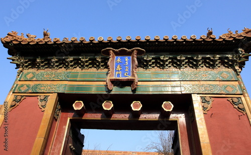 Beijing palace gate, China