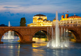 Macedonian's capital city Skopje. Old stone bridge - 60194610