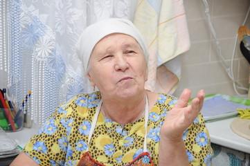 Granny offers