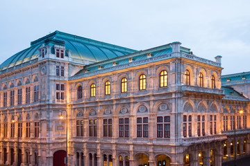 Vienna Opera Ball House