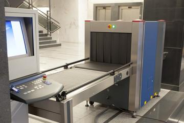 security x ray machine