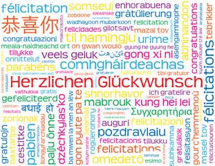 """""""HERZLICHEN GLÜCKWUNSCH"""" Karte (Glückwunschkarte Glückwünsche)"""