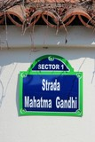Mahatma Gandhi street in Bucharest, Romania