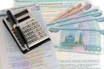 Калькулятор, ручка, паспорт транспортного средства, полис