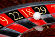 Постер, плакат: Classic casino roulette wheel with red sector eighteen 18