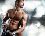 Fitness - 60295474