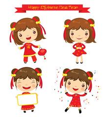 Cartoon Chinese Girl, Happy Chinese New Year